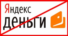 Яндекс тырит мелочь по карманам