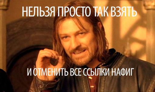 Алгоритм минусинск.  Или как Яндекс снова проиграл оптимизаторам.